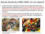 wassily kandinsky 1866 1944 art non objectif