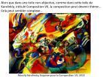 wassily kandinsky esquisse pour la composition vii 1913