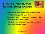 ethical standard for human service worker1
