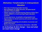 motivation transformation in undergraduate education