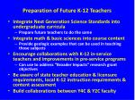 preparation of future k 12 teachers