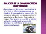 policier et la communication non verbale