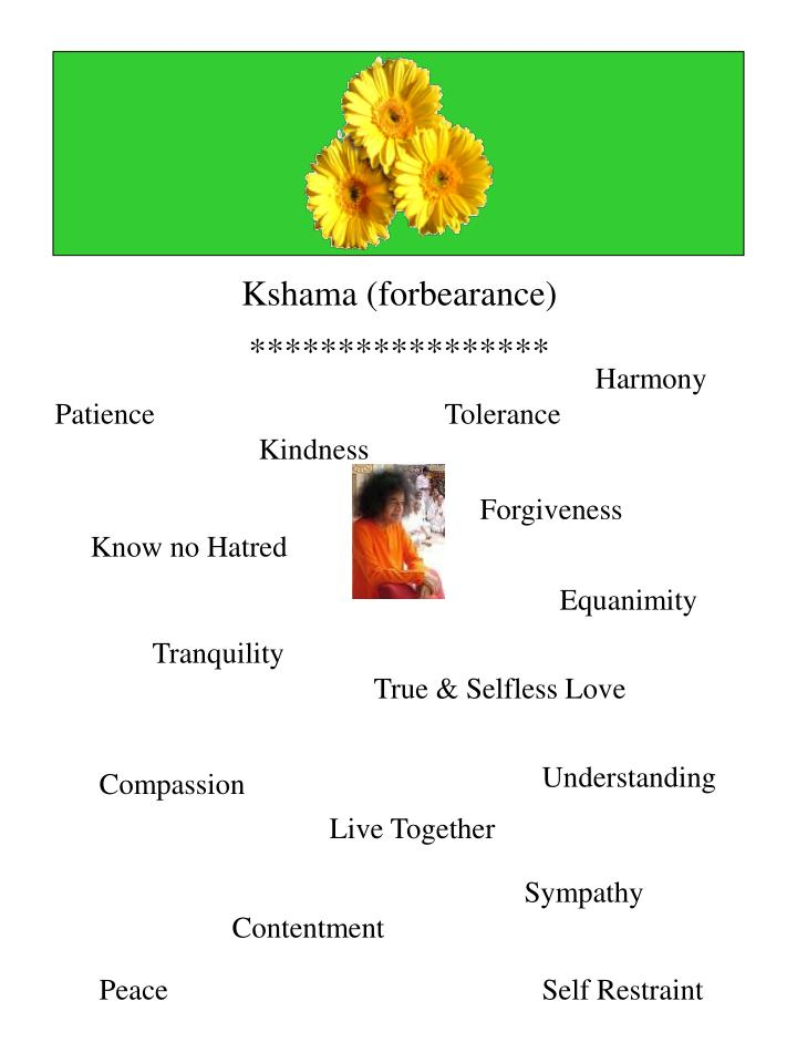 Kshama (forbearance)