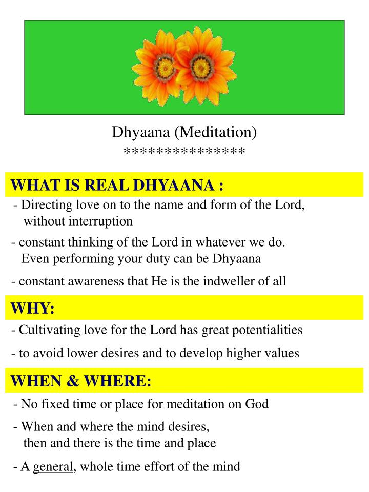 WHAT IS REAL DHYAANA :