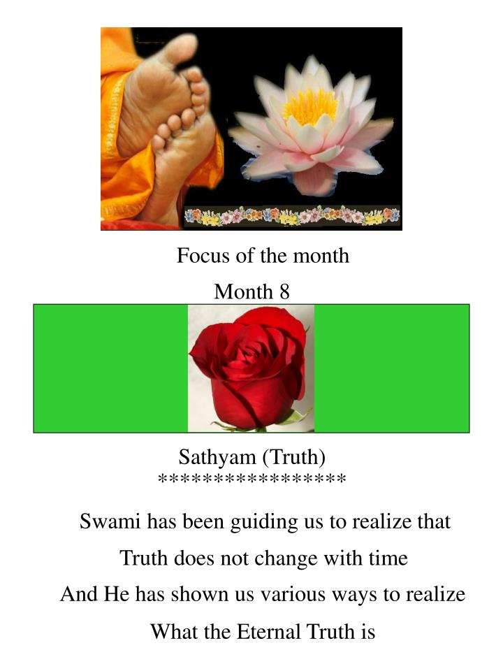 Swami has been guiding us to realize that