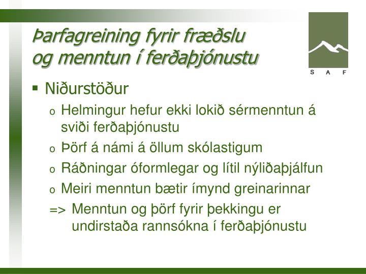 Þarfagreining fyrir fræðslu og menntun í ferðaþjónustu