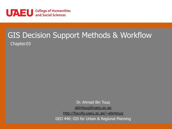 gis decision support methods workflow n.