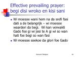 effective prevailing prayer begi disi wroko en kisi sani1