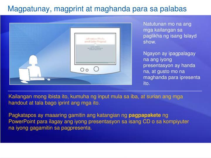Magpatunay, magprint at maghanda para sa palabas