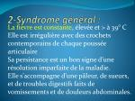 2 syndrome g n ral