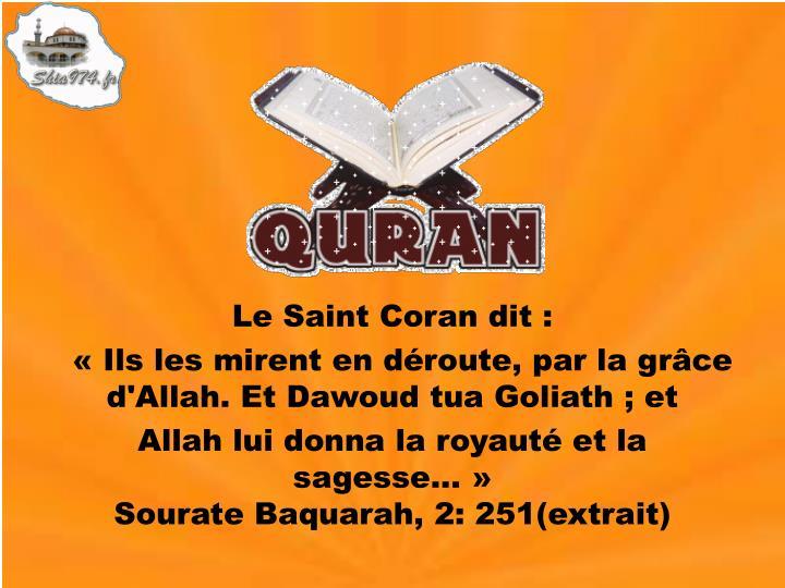 Le Saint Coran dit :