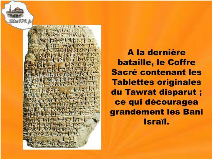 A la dernière bataille, le Coffre Sacré contenant les Tablettes originales du