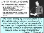 african american reforms