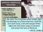 african american reforms1