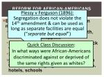 reform for african americans