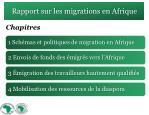 rapport sur les migrations en afrique