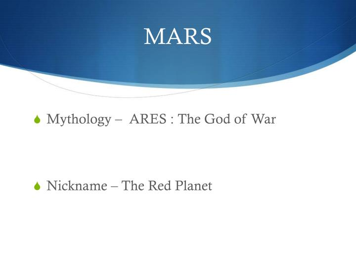 what is ares nickname