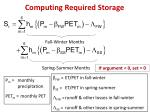 computing required storage