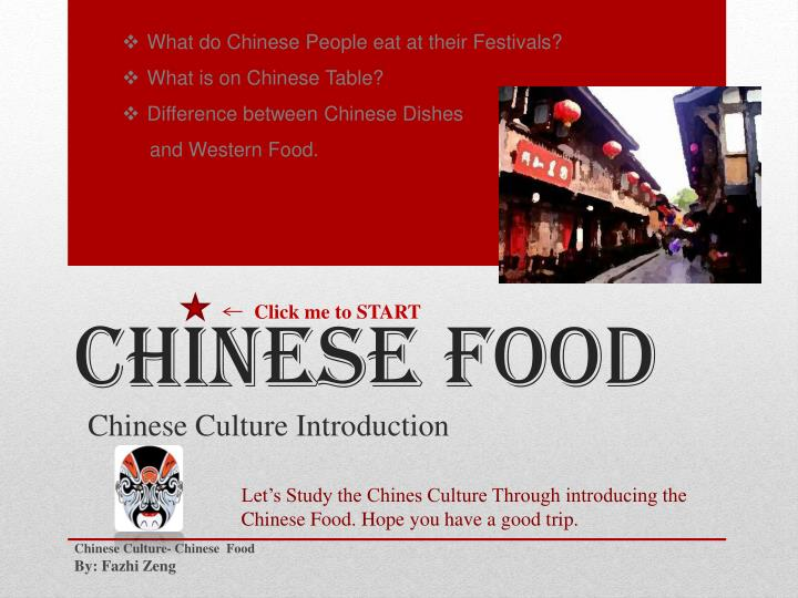 Ppt Chinese Food Powerpoint Presentation Free Download Id 2014707