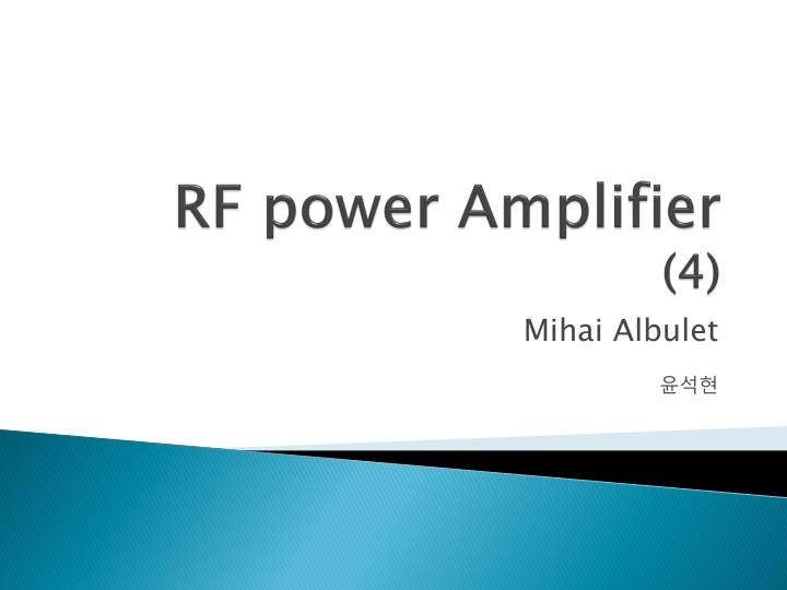 rf power amplifier 4 n.