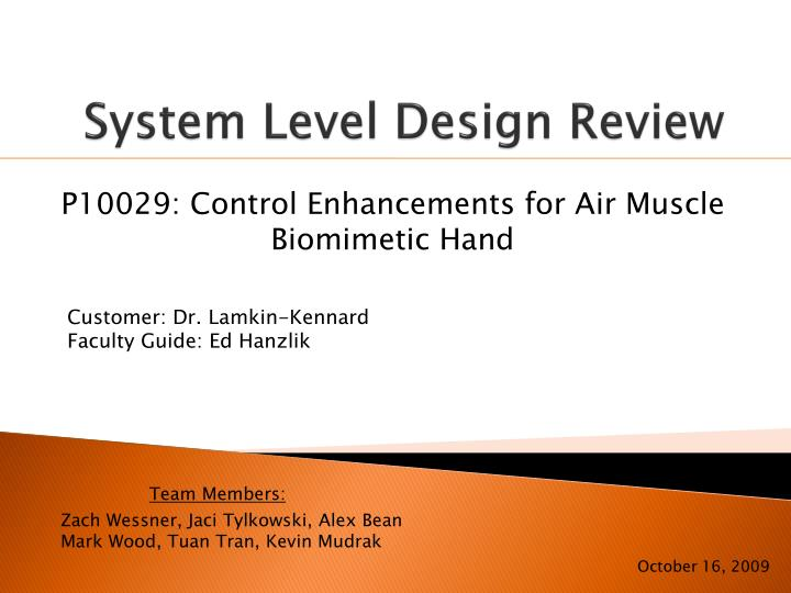 system level design review n.