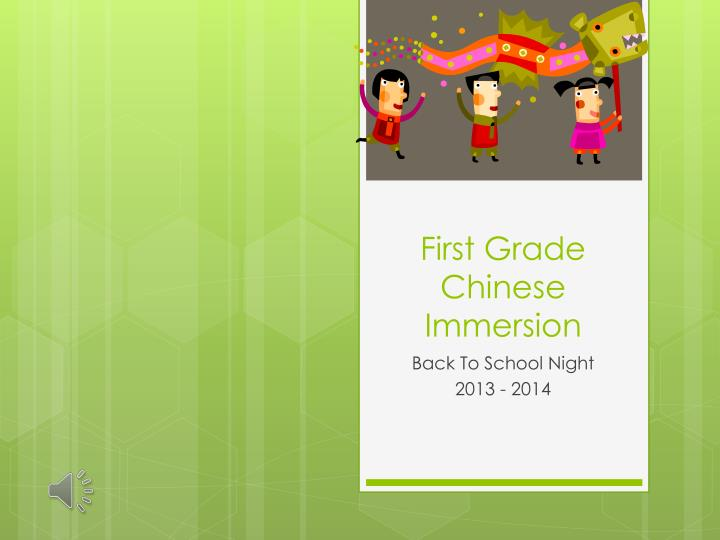 first grade chinese immersion n.