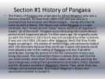 section 1 history of pangaea