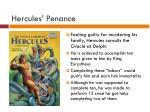 hercules penance