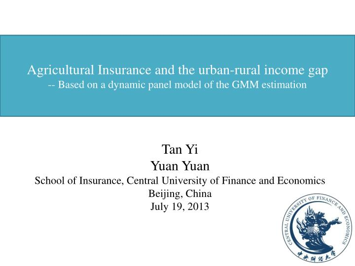 Agricultural Insurance and the urban-rural income gap