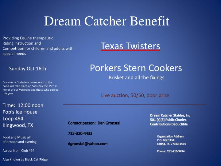 dream catcher benefit n.