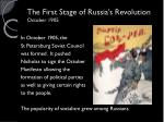 the first stage of russia s revolution october 1905