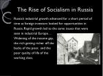 the rise of socialism in russia