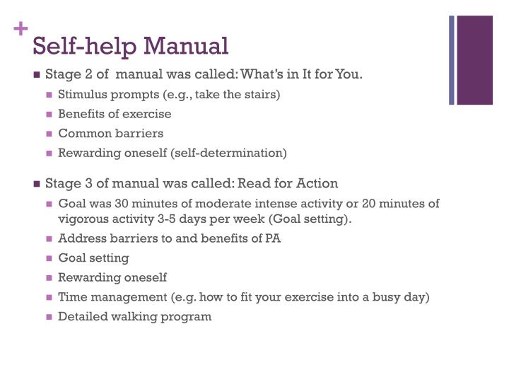 Self-help Manual