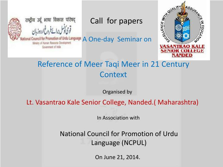 call for papers n.
