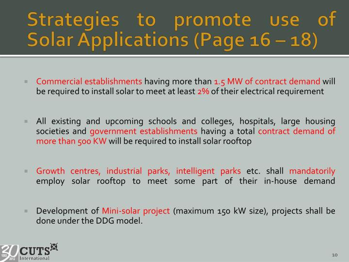 Strategies to promote use of
