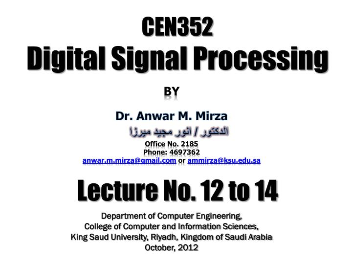 cen352 digital signal processing n.