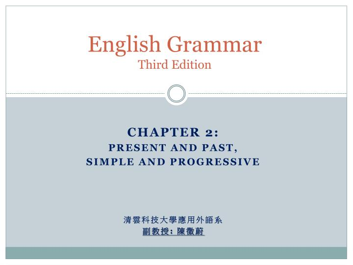 english grammar third edition n.