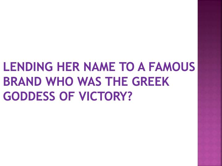 Lending her name to a famous brand who was the Greek Goddess of victory?