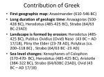 contribution of greek
