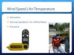 wind speed air temperature