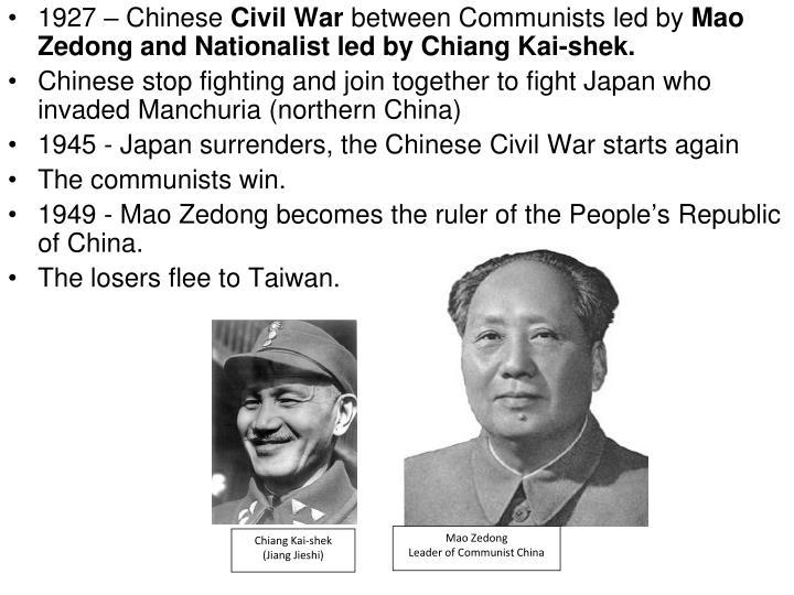 1927 – Chinese