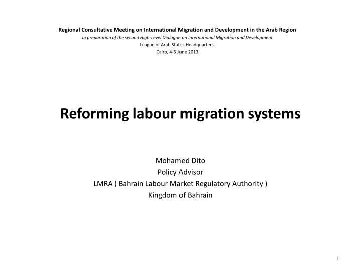 reforming labour migration systems n.