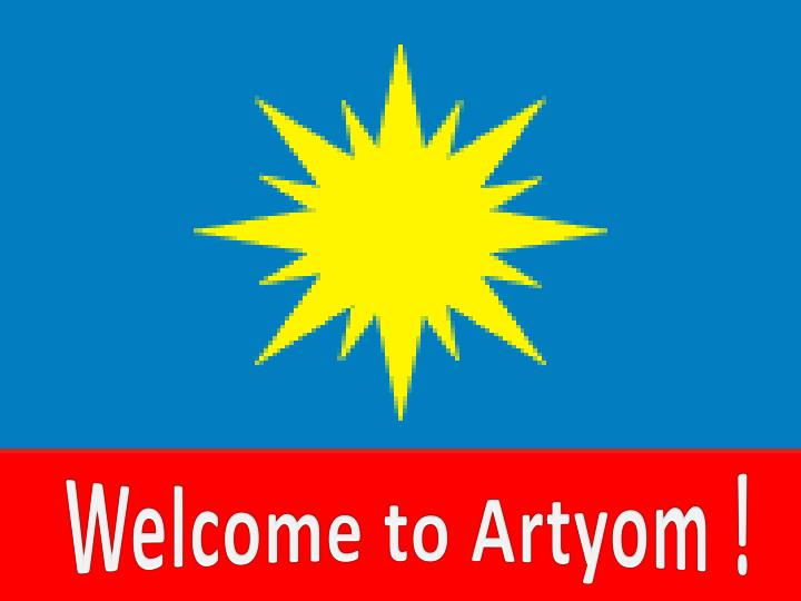 welcome to artyom n.