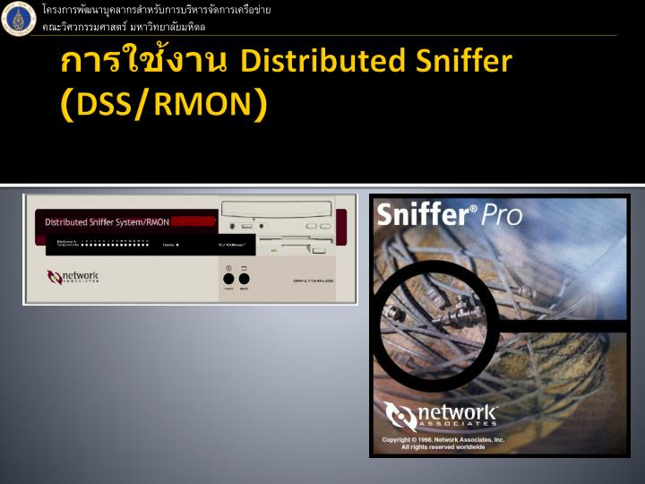Distributed sniffer dss rmon