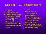 copper t vs progestasert
