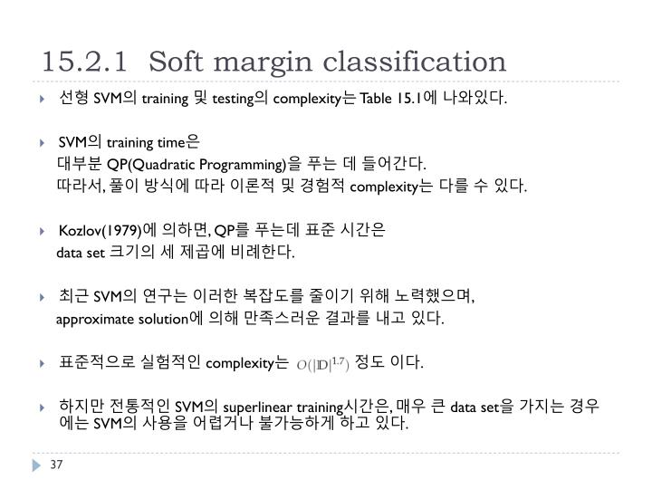 15.2.1  Soft margin classification