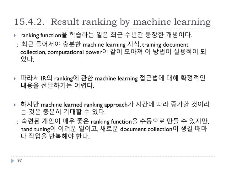 15.4.2.  Result ranking by machine learning