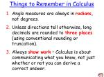things to remember in calculus