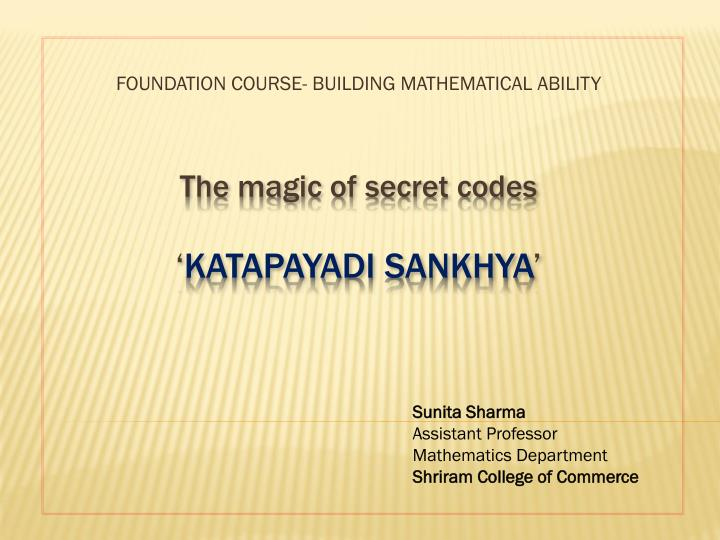 foundation course building mathematical ability n.