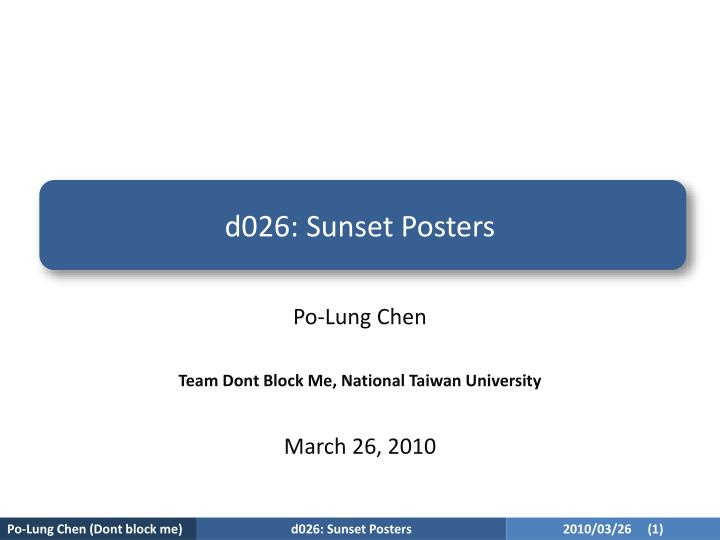 d026 sunset posters n.